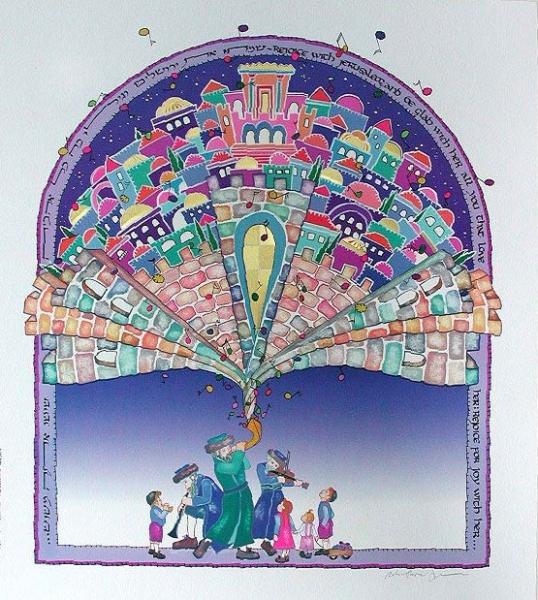 Jerusalem Joy