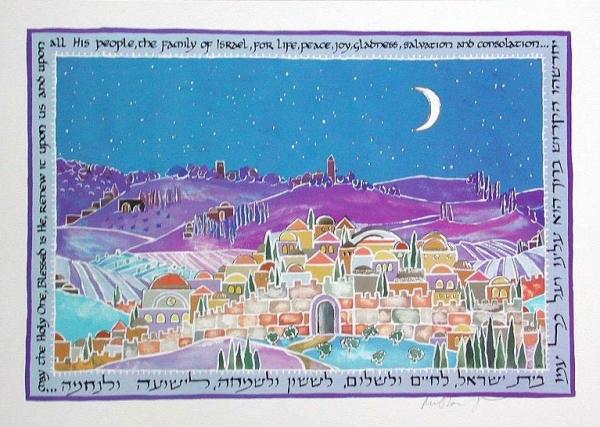 Jerusalem Moon