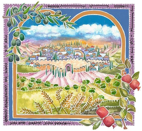 Olives and Pomegranates