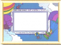 Smiles Picture Frame